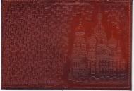 Клише паспорт Nr. 140